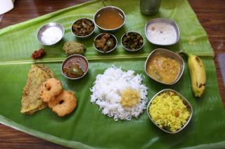 Sree Arya Bhavan