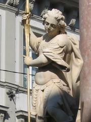 Annasaule, St. Anna's Column