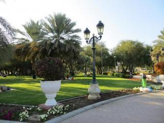Qurum Natural Park