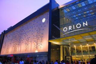 World Trade Centre Orion Mall