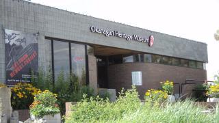 Okanagan Heritage Museum