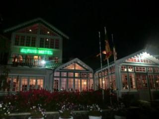Lakeview Pub