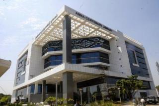 The Anna Centenary Library