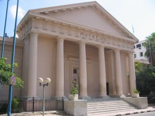 Graeco Roman Museum