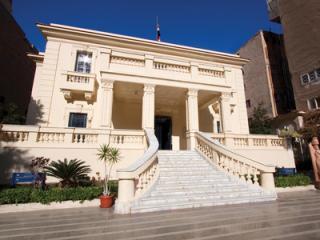 Mahmoud Said Museum