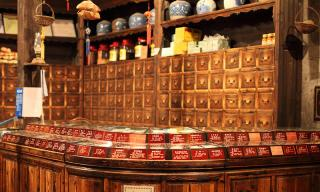traditional chinese medicine museum