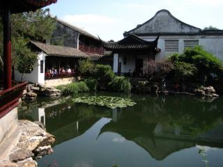 Yipu Garden Or The Garden Of Cultivation