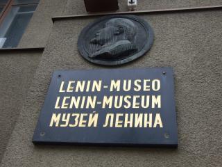 Lenin Museum Or Lenin Museo