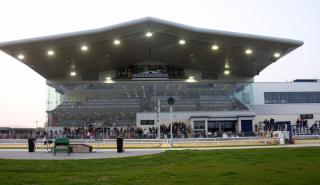 Curraheen Park Greyhound Stadium