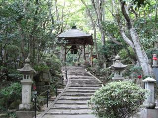 Mitaki-dera
