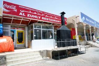 Al Zuhly Restaurant