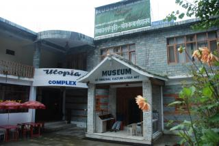 Museum Of Himachal Culture And Folk Art