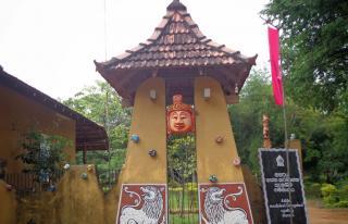 Sigiriya Craft Village