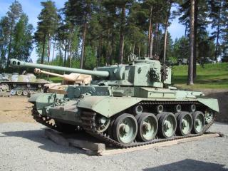 Sa Armour Museum