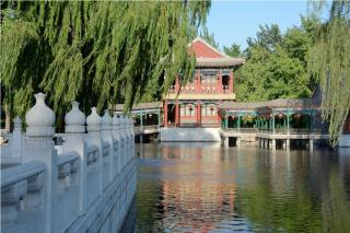 Daguan Yuan Park