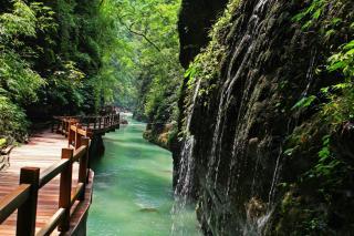 wansheng heishan valley tourism area