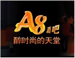 A8 Music Club