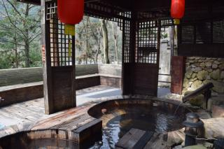 Nanxi Hot Spring Of Ninghai