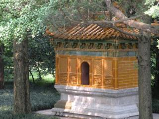 Meihu Villa
