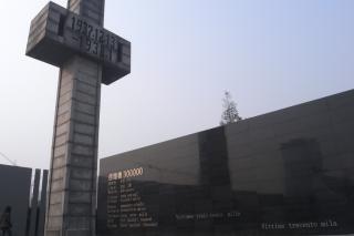 The Memorial Of The Nanjing Massacre
