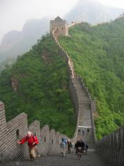 Great Wall At Huangyaguan Pass