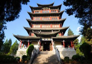 Wangu Pavilion