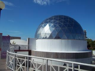 Rubens De Azevedo Planetarium