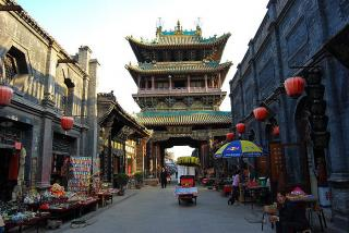 Ming Qing Street