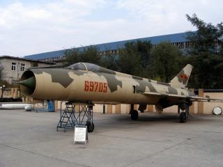 Shen-air Museum