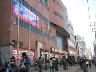 Wu Ai Market