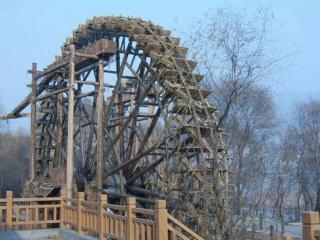 Shuiche Park