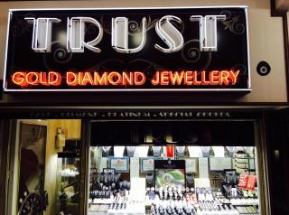 Trust Gold And Diamonds