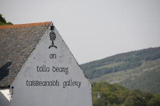 Gallery Antalla Dearg