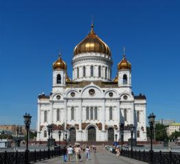 Cathedral Of Christ Of The Saviour