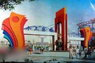 Urumqi Water Amusement Park