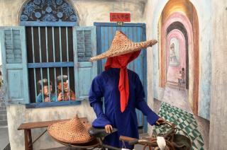han chin pet soo history museum
