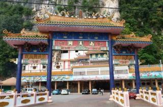 nam thin tong temple