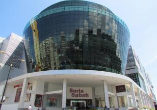 Suria Sabah