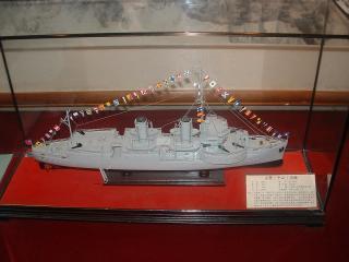 Zhongshan Warship Museum