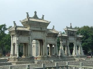 Mexi Memorial Arch