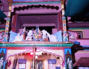 Maha Ganpati Temple
