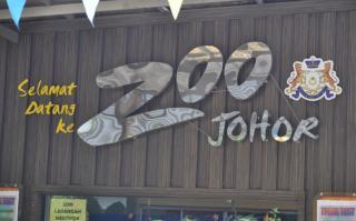 Johor Zoo