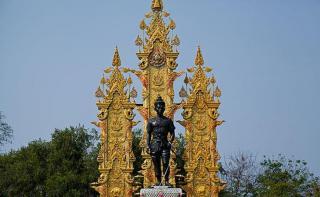 King Mengrai Monument