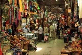 Image of Grand Bazaar