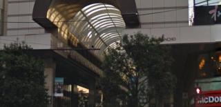 Aoba-dori Ichibancho Avenue