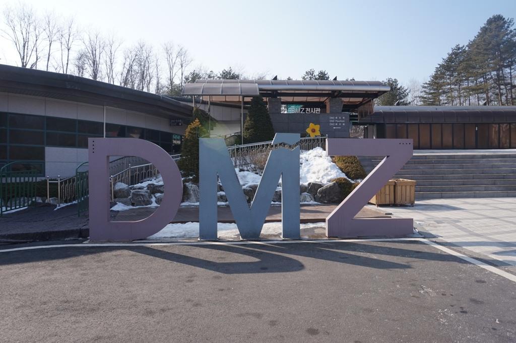 DMZ Full Day Tour - Seoul