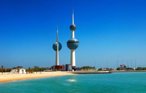 Things to do in Kuwait City