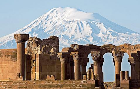 Armenia, Asia