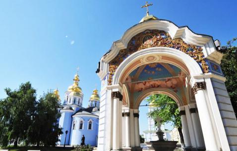 Ukraine, Europe