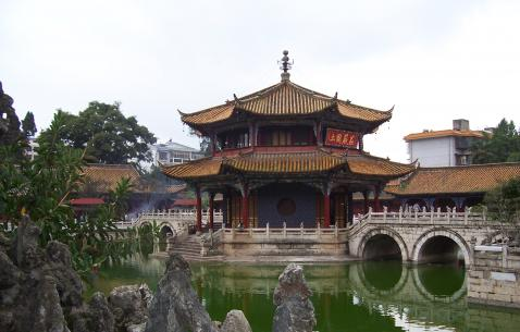 Things to do in Kunming